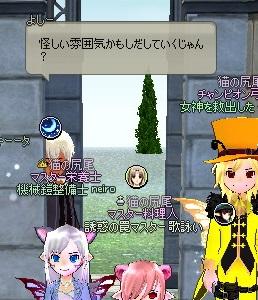 mabinogi_2014_04_15_018.jpg