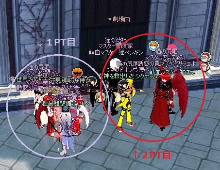mabinogi_2014_04_15_045.jpg