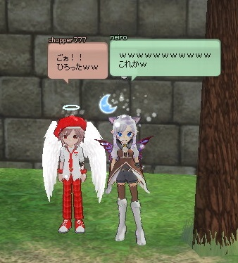 mabinogi_2014_04_17_034.jpg