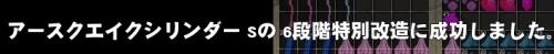 mabinogi_2014_04_18_006.jpg