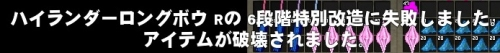 mabinogi_2014_04_18_007.jpg