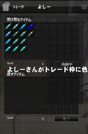 mabinogi_2014_04_18_012.jpg