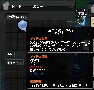 mabinogi_2014_04_18_013.jpg