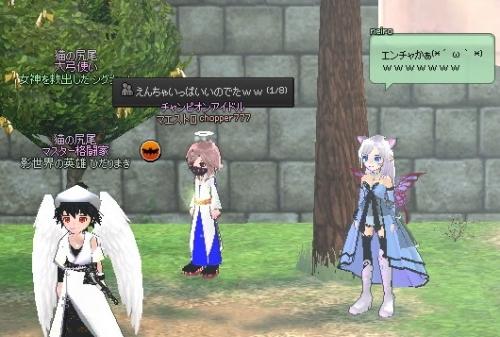mabinogi_2014_04_19_010.jpg