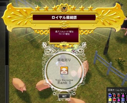 mabinogi_2014_04_21_033.jpg