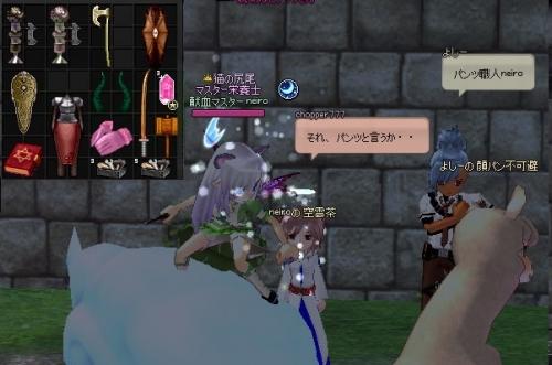 mabinogi_2014_04_23_011.jpg