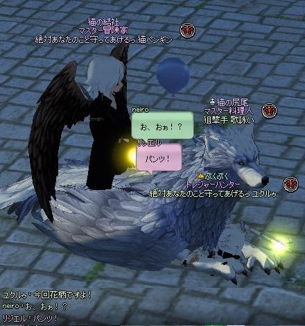 mabinogi_2014_04_23_036.jpg