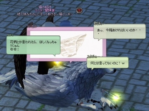 mabinogi_2014_04_23_037.jpg