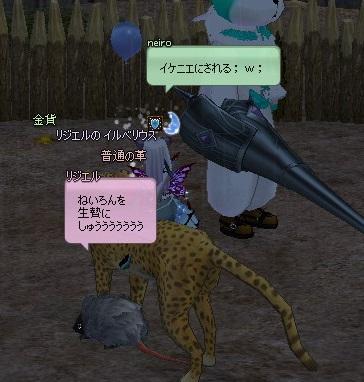 mabinogi_2014_04_25_028.jpg