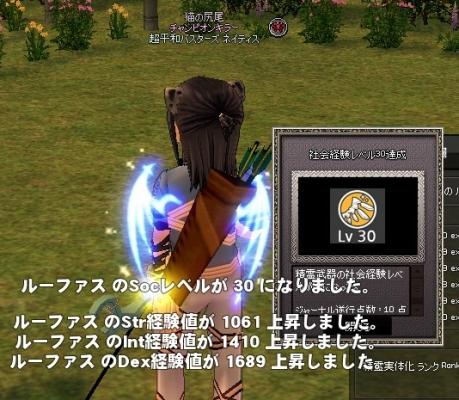 mabinogi_2014_04_26_001.jpg