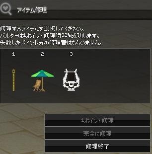 mabinogi_2014_04_30_015.jpg