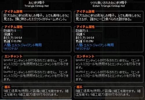 mabinogi_2014_05_01_004.jpg
