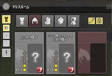 mabinogi_2014_05_01_005.jpg