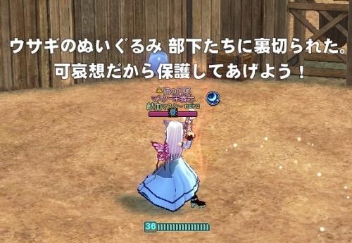 mabinogi_2014_05_01_006.jpg