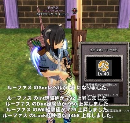 mabinogi_2014_05_07_001.jpg