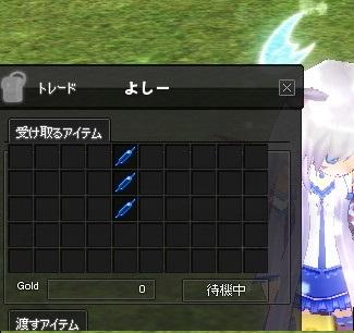 mabinogi_2014_05_13_004.jpg
