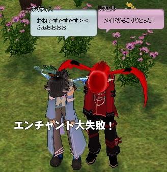 mabinogi_2014_05_18_006.jpg