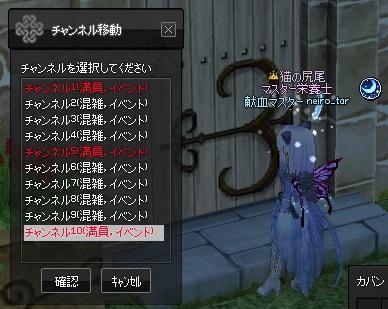 mabinogi_2014_05_31_005.jpg