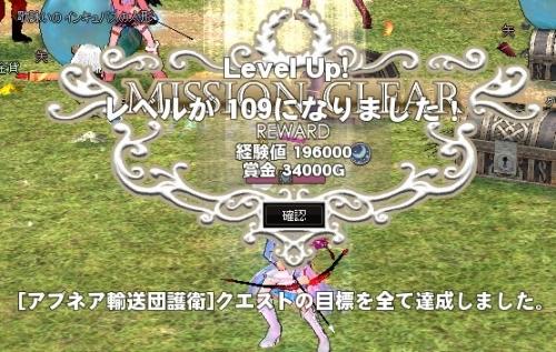 mabinogi_2014_06_04_015.jpg