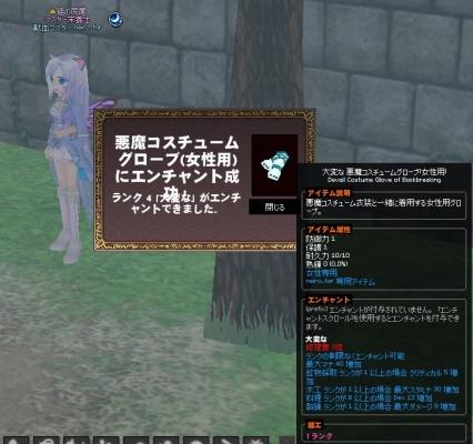 mabinogi_2014_06_07_006.jpg