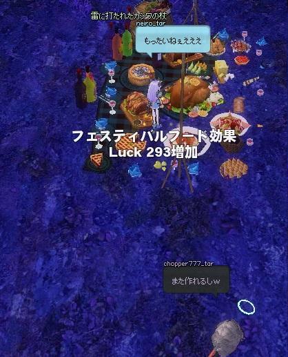 mabinogi_2014_06_16_002.jpg