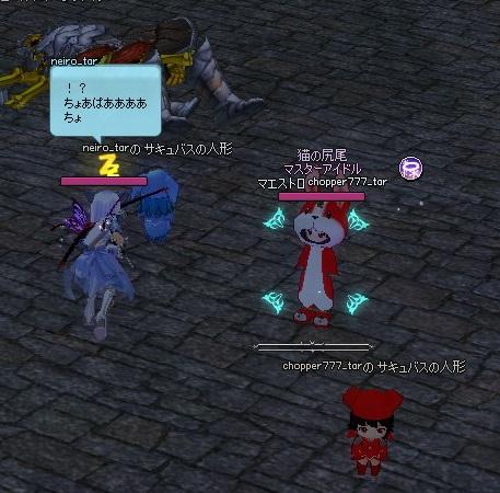 mabinogi_2014_07_02_011.jpg