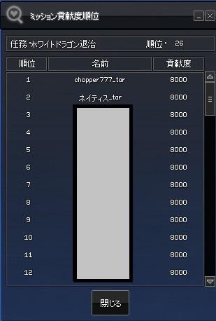 mabinogi_2014_07_05_007.jpg
