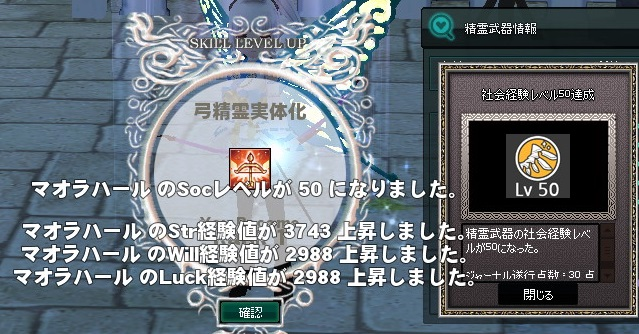 mabinogi_2014_05_09_009.jpg