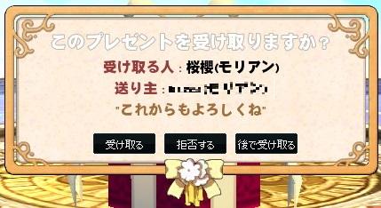 mabinogi_2014_05_21_005.jpg