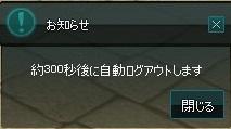 mabinogi_2014_05_28_031.jpg