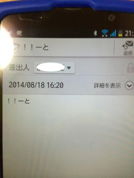 IMG_0947_convert_20140820004543.jpg