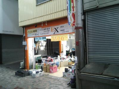 DSC_5579.jpg