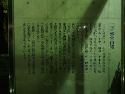 DSC_6675.jpg