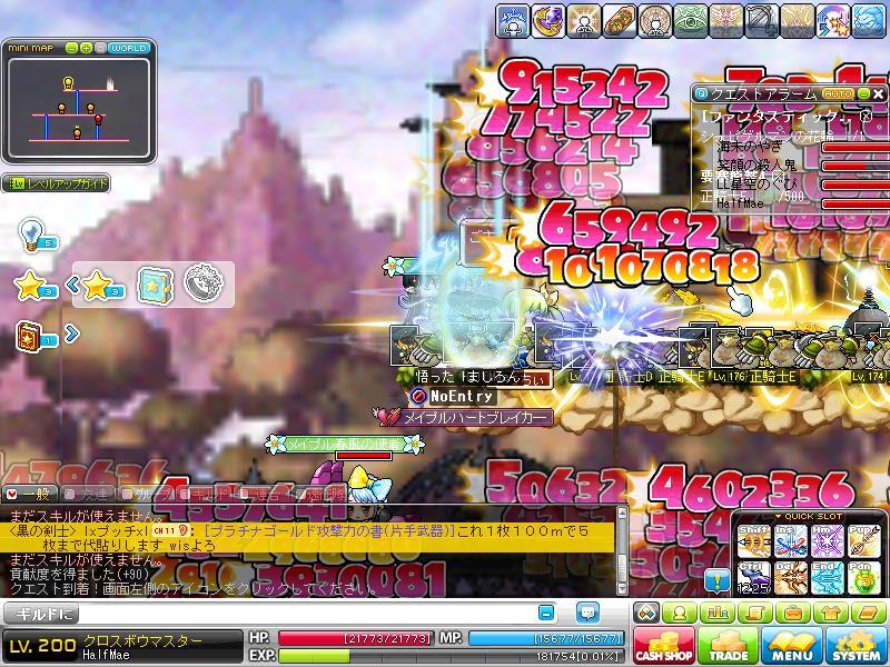 Maple140605_205620.jpg