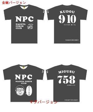 NPC Tシャツデザイン
