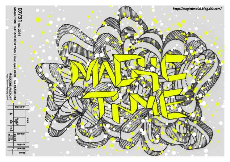 magictime0731.png