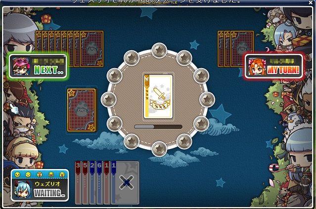 オリジナルメイプルカードゲーム