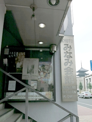 みなみ会館1407