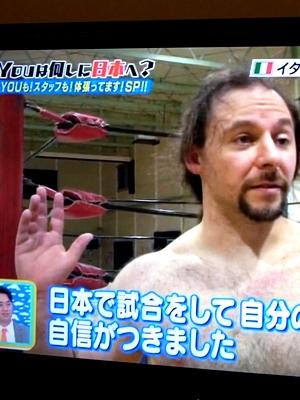 Youは何しに日本へ?1408
