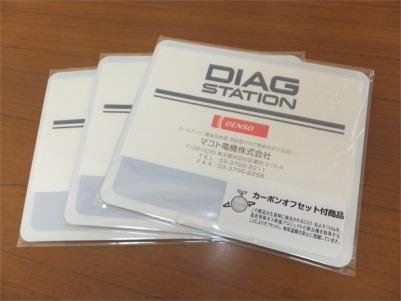 DSCF7856.jpg