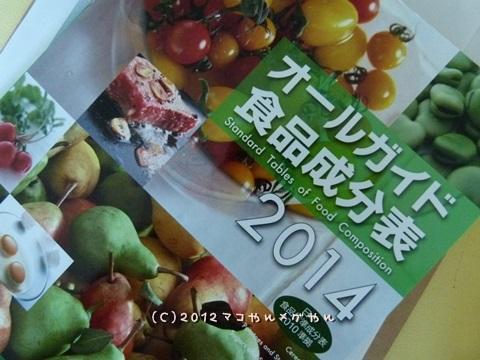 cookingclassaug4.jpg