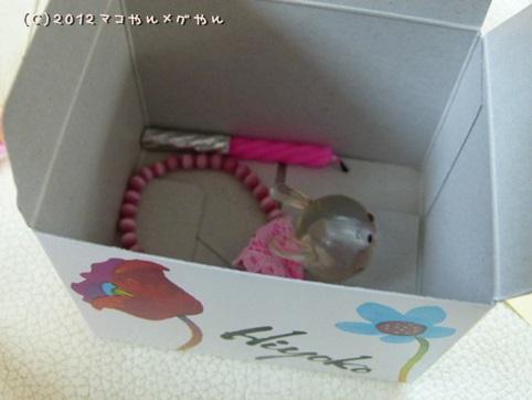 present3_20140304161316a47.jpg