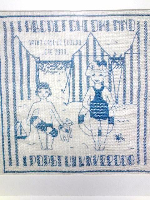 仏刺繍保養地