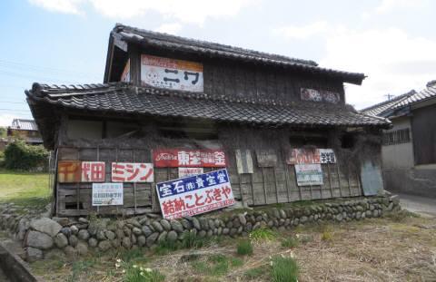 2014_03 22_多気町へ行く途中の廃屋・3