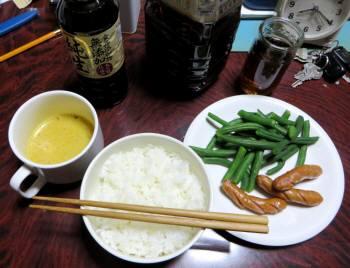 2014_07 10_質素な夕ご飯