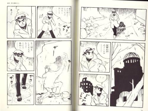 IMG_0003 『貸本マンガ史研究』23号・3