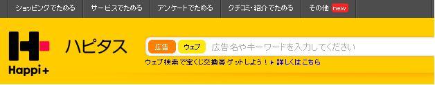 20140412140701b85.jpg