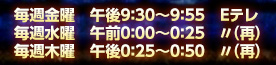 top_txt_time.jpg