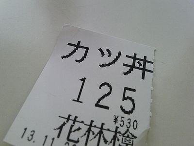 1_20140215071202743.jpg