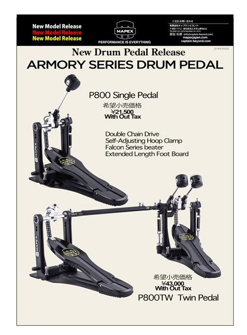 Armory Drum Pedals_SS